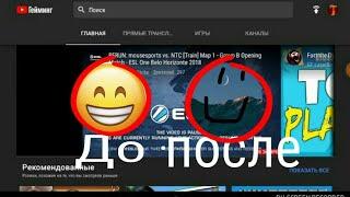Как снять стрим не показывая свое лицо в Ютуб гейминг
