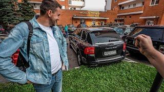 Mercedes Porsche или… Что купил Миша за 2 миллиона