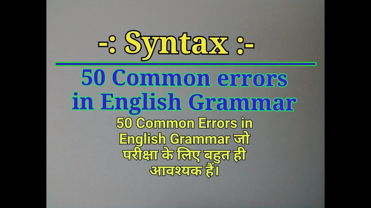 English Grammar - Solved exercise of Syntax in Hindi/English