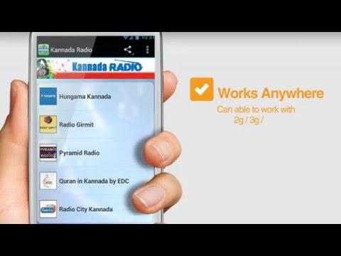 kannada android app radio