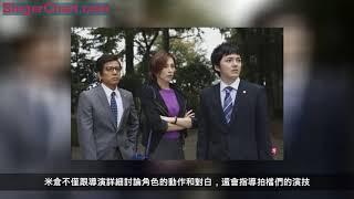 《不敗律師事務所V》米倉涼子(中)與勝村政信(左)、林遣都組成的律師...