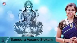 Video SAMUDRA VASANE DEVI SLOKAM   Hindu Devotional Songs   Priya R.Pai   Lakshmi Devi download MP3, 3GP, MP4, WEBM, AVI, FLV Juli 2018
