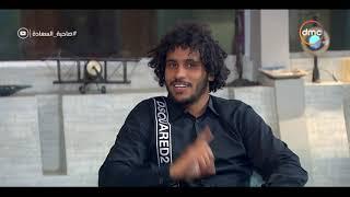صاحبة السعادة- صالح جمعة : هما دول الـ30 ثانية اللي عايش عليهم