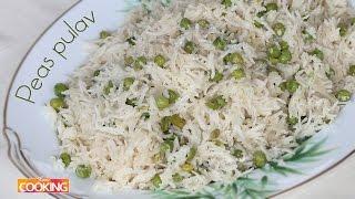 Peas Pulav (Matar Pulao) | Ventuno Home Cooking - Rice Recipe
