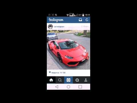 Как скачать фото из instagram на android