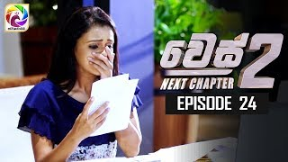 "WES NEXT CHAPTER Episode 24 || "" වෙස්  Next Chapter""