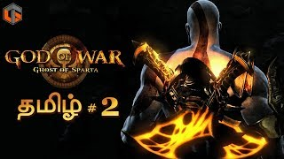 God Of War Ghost of Sparta தமிழ் Part 2 Live Tamil Gaming