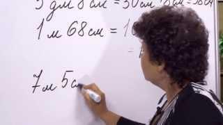 Отрезок. Длина отрезка. Треугольник. Математика 5 класс. Часть 3(2)