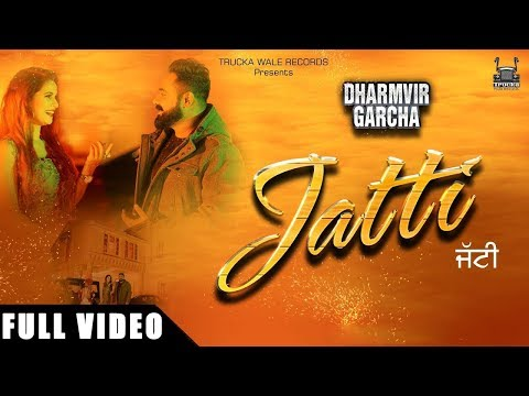 Jatti (Full Song)    Dharmvir Garcha    Latest Song 2018    Duet Song    Trucka Wale Records
