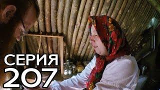 УКРАИНЦЫ В КАНАДЕ МУЗЕЙ-СЕЛО С АКТЕРАМИ // КРУГОСВЕТКА - СЕРИЯ 207