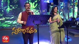 Kanyakumari Song | SP.Charan & Sunitha Performance | Swarabhishekam | 1st August 2021 | ETV