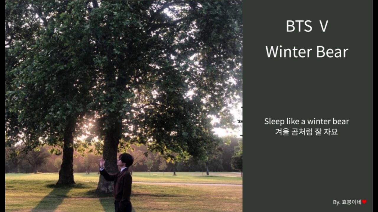 BTS V - Winter Bear (방탄소년단 뷔 - Winter Bear) 가사/해석/한국어/Lyrics/Eng