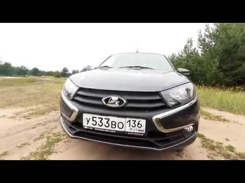 Лада Гранта ФЛ2019 Обзор комплектации ЛЮКС