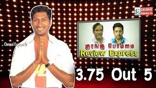 Kurangu Bommai Movie Review | Vidharth, Bharathiraja