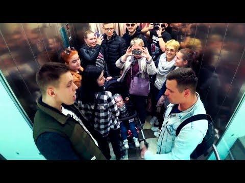 РЕАКЦИИ ЛЮДЕЙ НА БИТБОКС В ЛИФТЕ!!!