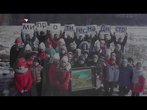 Тернопільський Медіа Центр: Летючу виставка «Люди Дністра» побачили представники ПАТ