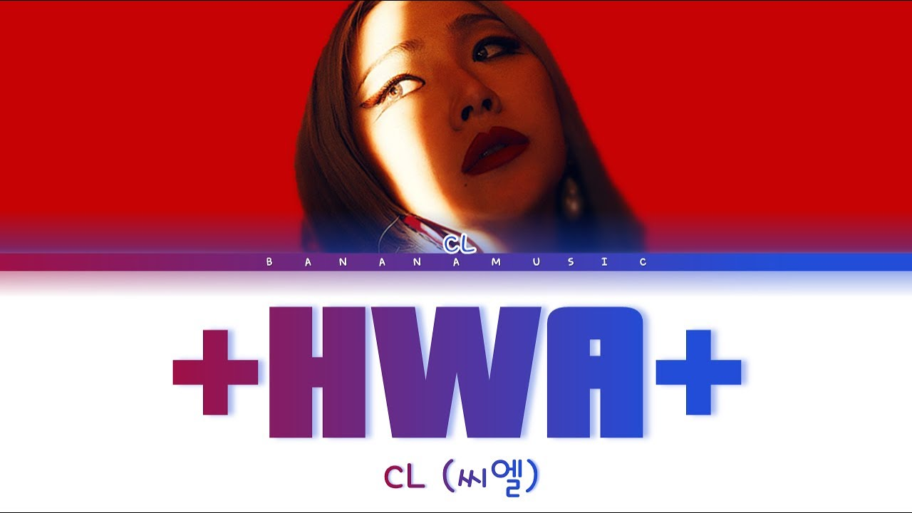 """CL publishes emotional music video for """"+ HWA +"""""""