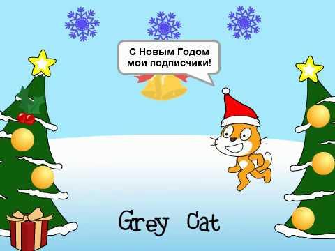 новогодние открытки скретч