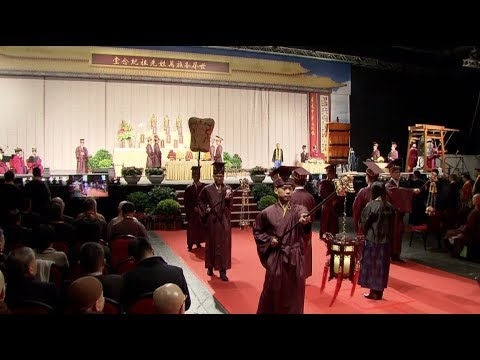 Chinese Delegates from Across World Gather in HK to Honor Ancestors