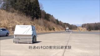 AMT、緊急ブレーキ、前車追従など大型トラックADAS機能を体験…三菱ふそう新型スーパーグレート事前試走会 thumbnail