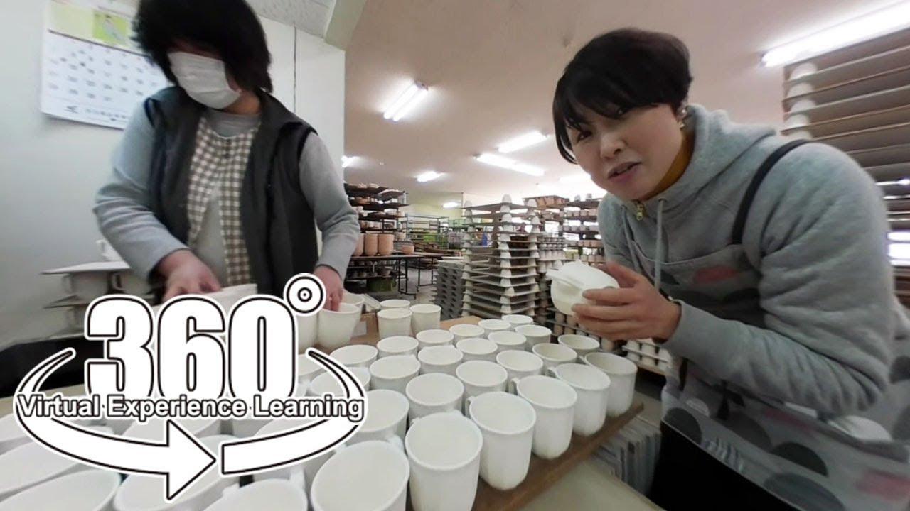 【360°】一誠陶器 | 長崎県東彼杵郡波佐見町 土石製品製造業