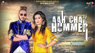 Aah Chak Hummer | Lucky Singh Durgapuria Ft. Afsana Khan | Kytes Media | Lyrical Song