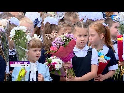 Многодетные мамы обсудили с Еленой Писаревой меры социальной поддержки семей с детьми