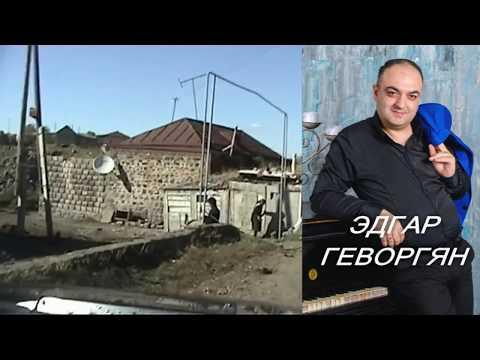 Edgar Gevorgyan - Satxa