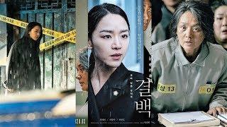 Невинный Innocent (2020) (16+) Русский Free Cinema Aeternum