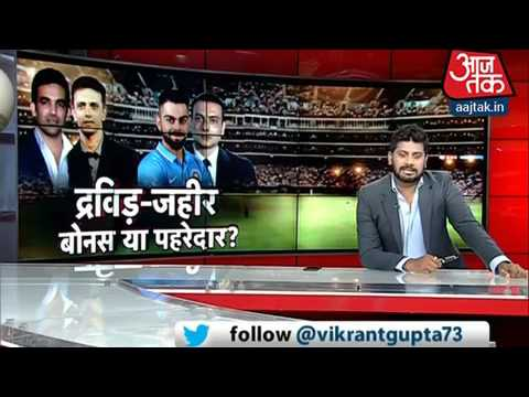 Ravi Shastri wants Young Indian Team Full interview and Zaheer Khan Appointed Bowling Coach