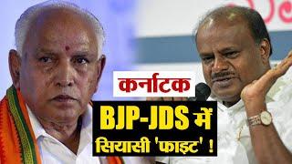 Karnataka का CM बनने के लिए kumaraswamy के खिलाफ Yeddyurappa का ये है प्लान   वनइंडिया हिंदी