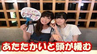 茅野愛衣と日笠陽子が嫌いな喜多村英梨がダークなイメージのひよっちの...