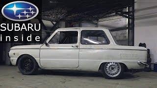 видео: ЗАЗ с двигателем SUBARU // Уникальная подвеска на ЗАЗ готова