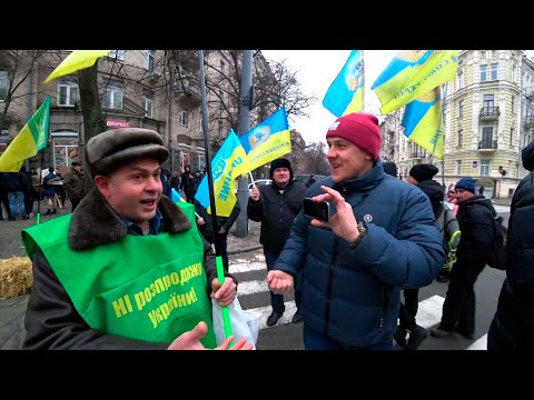 Акция протеста фермеров в Киеве против продажи земли! 2020г.