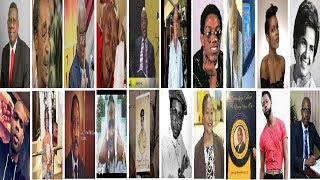 Noteable JAMAICANS who DIED in 2017  - Teach Dem