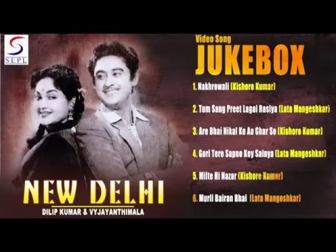 New Delhi | Kishore Kumar & Vyjayanthimala | Superhit Songs Jukebox