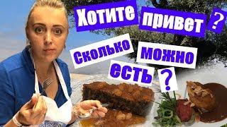 Алексей Васильчук. Как сделать ресторанный бизнес прибыльным