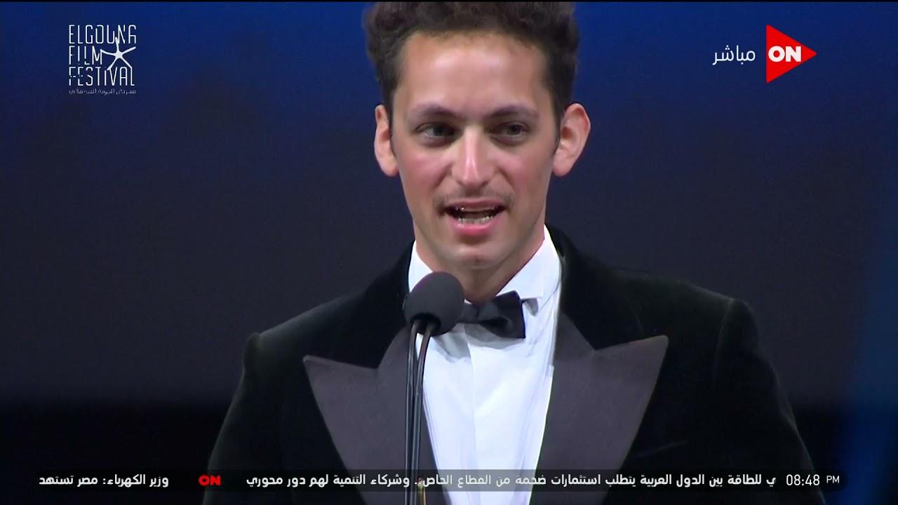 فيلم-كاتيا- يحصل على جائزة نجمة الجونة الذهبية للفيلم القصير #مهرجان_الجونة  - نشر قبل 6 ساعة