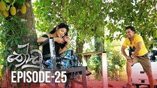Thoodu | Episode 25 - (2019-03-20) | ITN Thumbnail