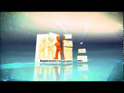 видео: Транспортная онлайн биржа