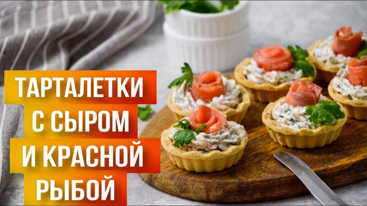 ШИКАРНАЯ закуска на ПРАЗДИЧНЫЙ стол за МИНУТЫ