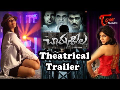 Charuseela Movie Theatrical Trailer || Rajiv Kanakala || Rashmi Gautham || Jaswanth
