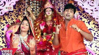2017 Kawan Maiya Gor Badi - Lado Madhesiya -Sheetal Ho Maiya -Bhojpuri.mp3