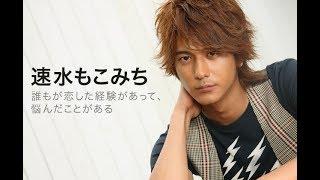2002年俳優デビュー 2005年ドラマ『ごくせん』(日本テレビ)でブレイク.