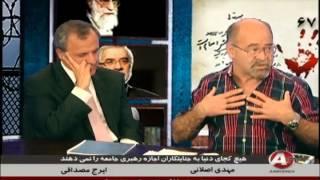 IRAN, 1988 executions of political prisoners, (Iraj Mesdaghi, Mehdi Aslani)