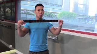 伐木 Logging - Adidas Training Bar