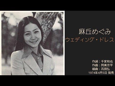 高田弘編曲 - YouTube