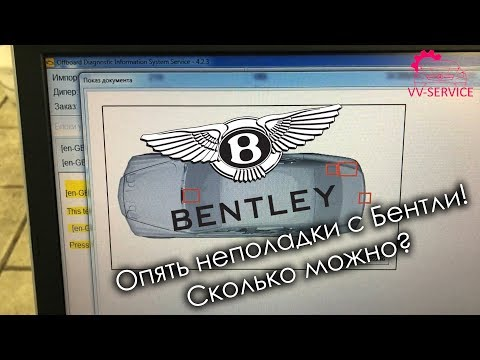 Ремонт камеры заднего вида на Bentley Mulsanne | Бентли мульсан