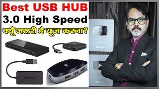 Best High Speed USB Hub 3 0 in India