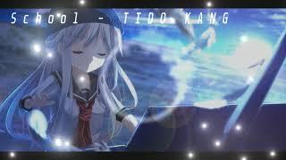 [뉴에이지 피아노 음악] 학교 (school) - tido kang (슬프면서 행복한음악)(무료 브금/bgm/ncs/nocopyrightsounds)